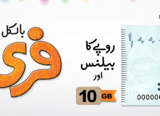 Rs.1000 & 10GB Internet Free On New Ufone SIM