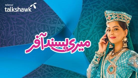 Telenor Meri Pasand My Choice Offer