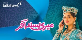 Telenor-Meri-Pasand-My-Choice-Offer[1]