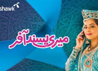 Telenor-Meri-Pasand-My-Choice-Offer[1]