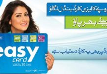 Telenor-Talkshawk-Easy-card-Offer[1]
