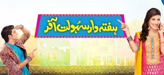Telenor Talkshawk Haftawar (Weekly) Sahulat Offer