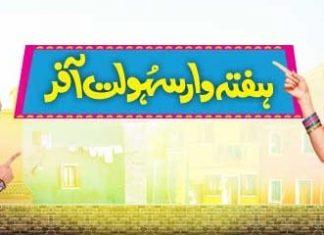Telenor-Talkshawk-Haftawar-Weekly-Sahulat-Offer[1]