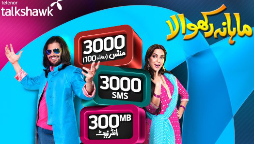 Telenor Talkshawk Mahana Monthly Rakhwala Offer