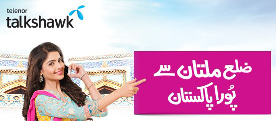 Telenor Talkshawk Multan City Offer