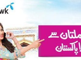 Telenor-Talkshawk-Multan-City-Offer[1]