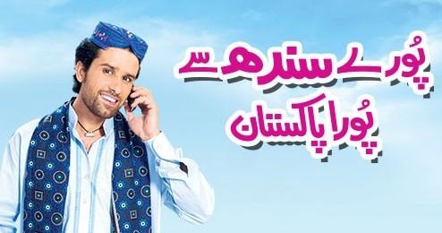 Telenor Talkshawk Sindh Offer