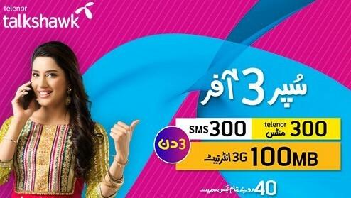 Telenor Talkshawk Super 3 Offer