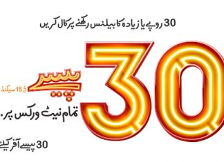 Ufone-30-Paisa-Offer-For-Local-Networks-Calls-Offer[1]
