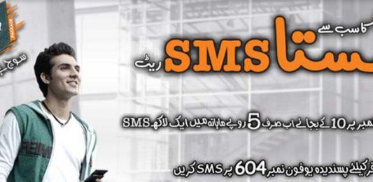 Ufone New UthSasta SMS Message Package