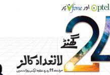 Ufone-Unlimited-Voice-calls-24-Hours-Offer[1]