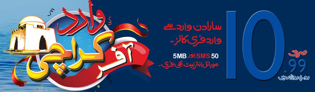 Warid New Karachi Offer