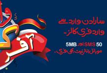 Warid-New-Karachi-Offer[1]