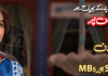 Warid-New-SIM-Offer-For-New-Customers-[1]