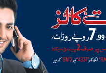 Warid-Peshawar-Offer-[1]