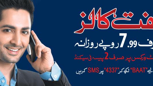 Warid-Peshawar-Offer-[1]