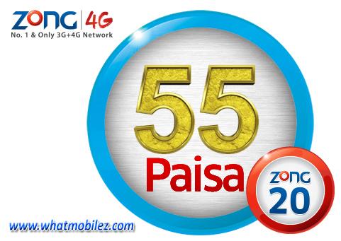 ZONG 50 Prepaid Package Tariff :