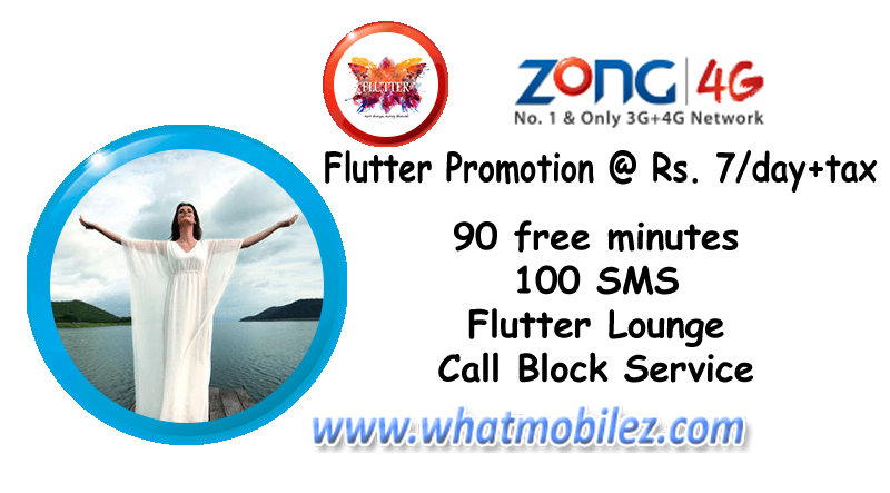 Zong Flutter package Promotion