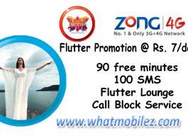 Zong-Flutter-package-for-women[1]