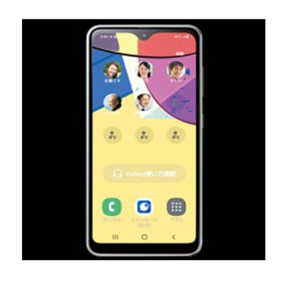 Samsung Galaxy A21 Simple