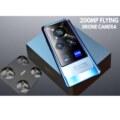 Vivo Flying Camera Phone